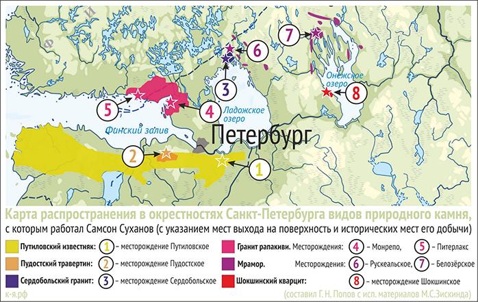 2-dobycha-kamnya-gde-dobyvayut-naturalnyj-kamen-i-kak-ehto-proiskhodit-3