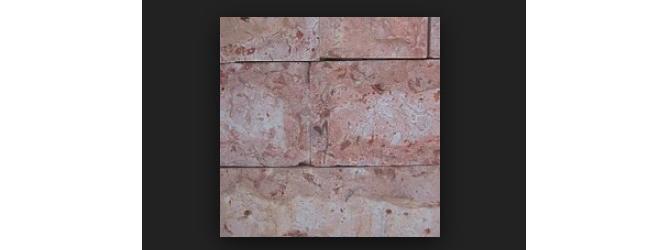 Фото корки новгородского розового известняка