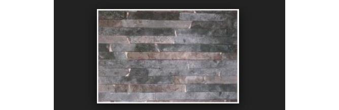 Фото облицовки из темно-розового псковского известняка с околом, обработанного с пяти сторон