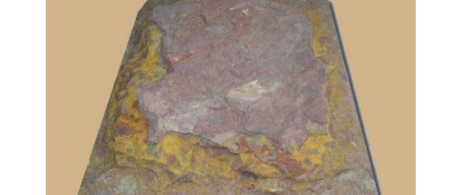 Фото александровского известняка с необычными переливами цвета