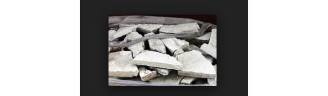 Фото полоски из камня не торцованной 2-х сторонней разных размеров
